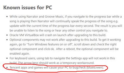 微软新推快速预览版14931谨慎升级2