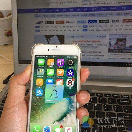 iPhone7来电没声音解决办法5
