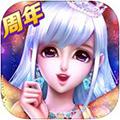 炫舞浪漫爱iOS版 V1.7.2