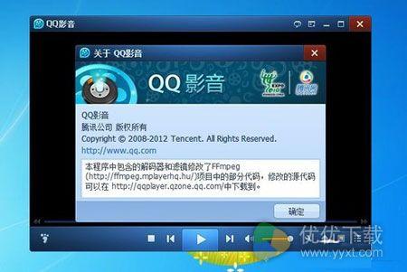 QQ影音处理器测评:深入挖掘加速能力