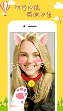 换脸相机iOS版 V2.1 - 截图1
