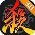 三国杀iOS版 V3.4.5