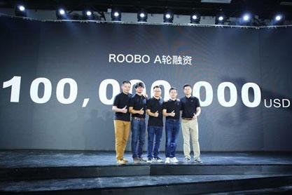 人工智能平台ROOBO宣布已成功获得A轮1亿美元融资