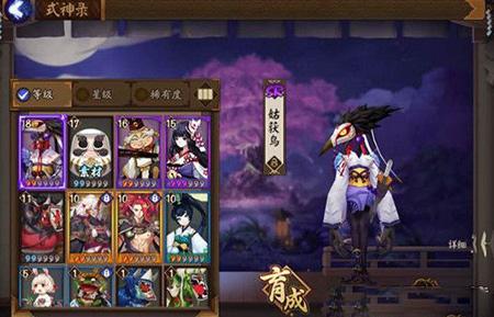 阴阳师手游姑获鸟和小鹿男技能属性对比攻略