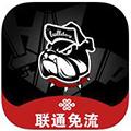 斗牛直播iOS版 V3.9.1