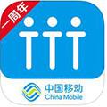 小移人家iOS版 V1.1.1