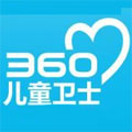 360儿童卫士升级工具官方版 v1.0.14