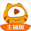 虎牙助手iOS版 V1.5.1