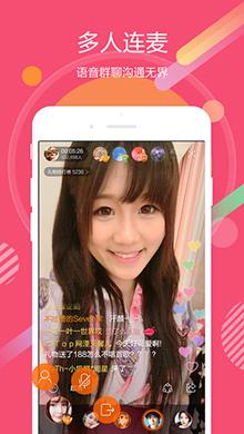 虎牙助手iOS版 V1.5.1 - 截图1