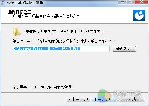 学了吗招生助手官方版 v1.8.7.0 - 截图1