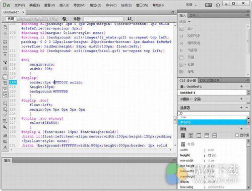 Adobe Dreamweaver CC 简体中文正式版 - 截图1