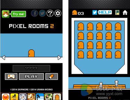 Pixel Room测评4