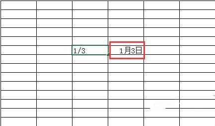Excel怎么快速输入各类数据的6