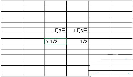 Excel怎么快速输入各类数据的7