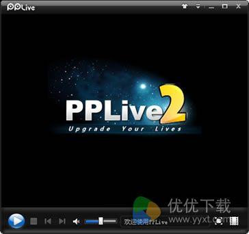 PPTV如何隐藏频道列表2