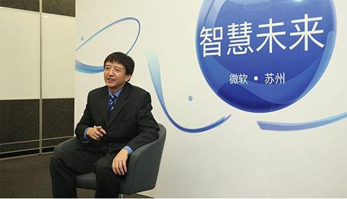 微软王永东博士