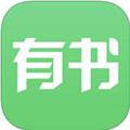 有书共读iOS版 V1.3.2
