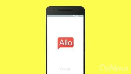 谷歌Allo被指泄露隐私