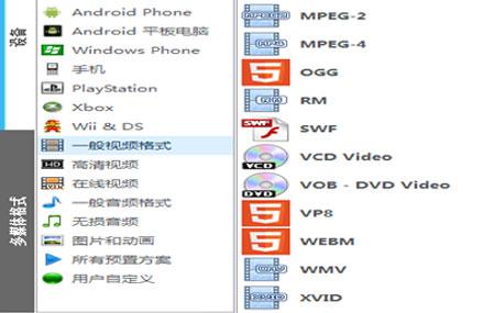 曦力视频转换器官方版 v7.8.18 - 截图1