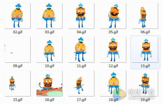 饼干警长QQ表情3D版 - 截图1