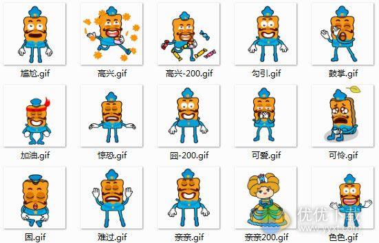 饼干警长QQ表情基础表情包 - 截图1