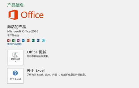 Office for windows103