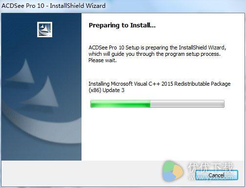 ACDSee Pro 10 32位注册版 V10.0.625 - 截图1