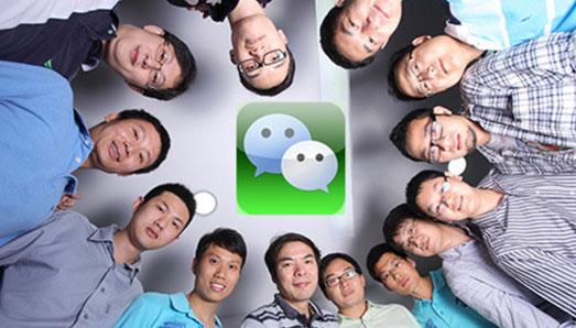 微信朋友圈营销技巧