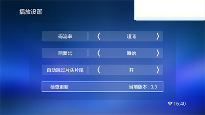 PPTV聚力网络电视简评:受网友推崇的必备软件6