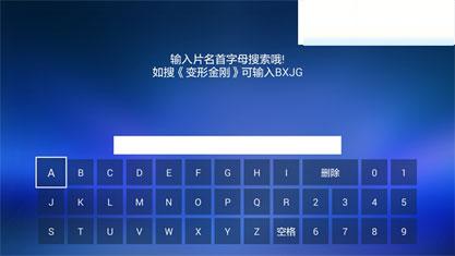 PPTV聚力网络电视简评:受网友推崇的必备软件7