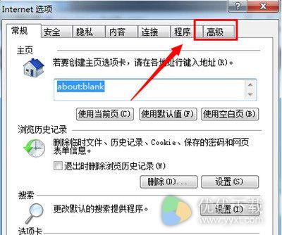 IE浏览器浏览器意外崩溃怎么恢复之前打开的页面2