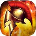 帝国王座ios版 V1.3.0