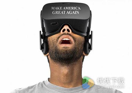 Oculus创始人投资美大选候选人:或影响VR头盔项目3