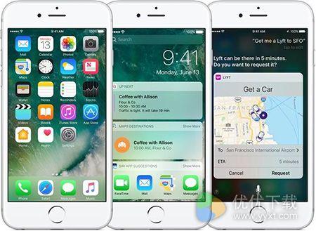 iOS10系统性验证机制存在大漏洞:被破解速度是之前的2500倍2