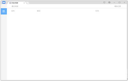 伟创万能阅读器官方版 v2.0.7.16 - 截图1