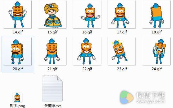 饼干警长QQ表情包(两套)官方版 - 截图1
