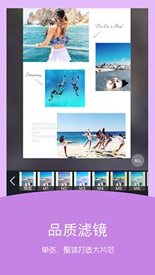 海报拼图iOS版 V1.0.0 - 截图1