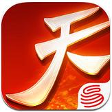 天下官方手游安卓版 v1.0.0