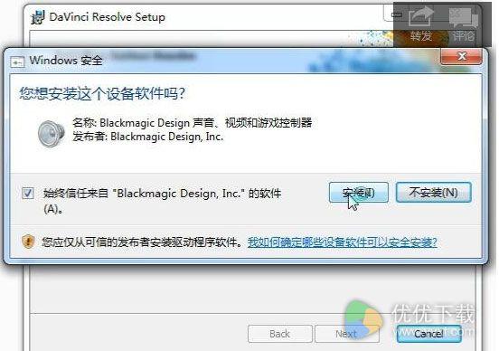 DaVinci Resolve官方版 V12.5.2 - 截图1