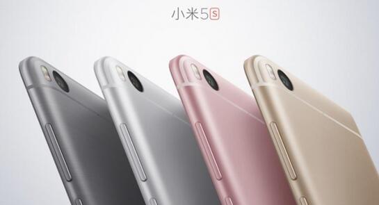 小米5s支持NFC功能吗