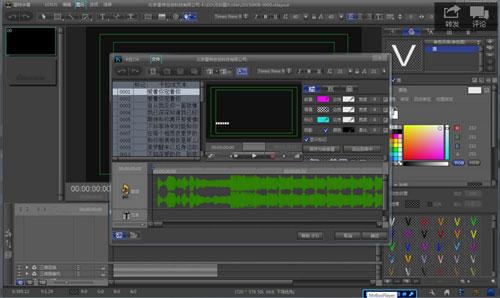 酷我音乐和EditPlus获取音乐同步歌词3