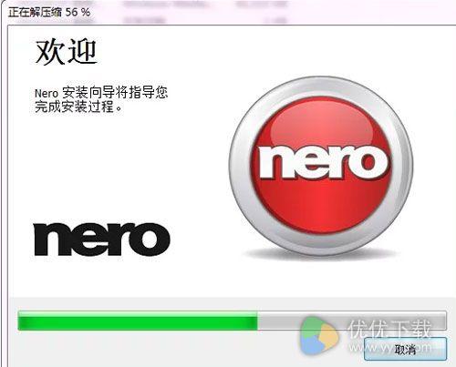 Nero 2015 如何安装破解使用2