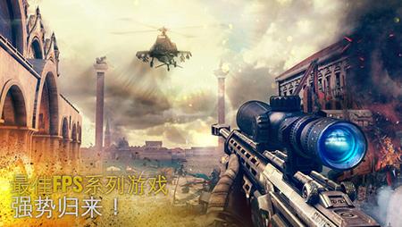 现代战争5:眩晕风暴iOS版 V2.1.0 - 截图1