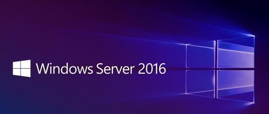 Windows Server 2016服务器系统十月发布