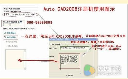 AutoCAD2008中文版 - 截图1
