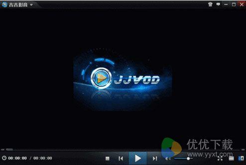 吉吉影音测评:给您带来一场视频盛宴2