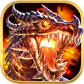 龙骑战歌安卓版 v1.2.5