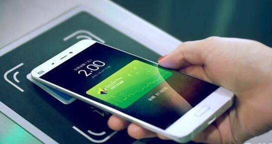 小米手机就能刷卡