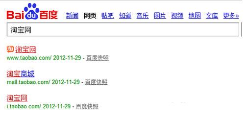阿里旺旺网页版如何登录