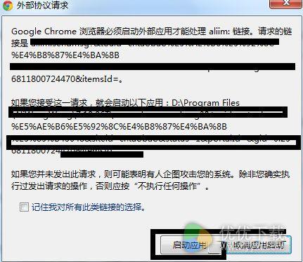 阿里旺旺网页版如何登录5